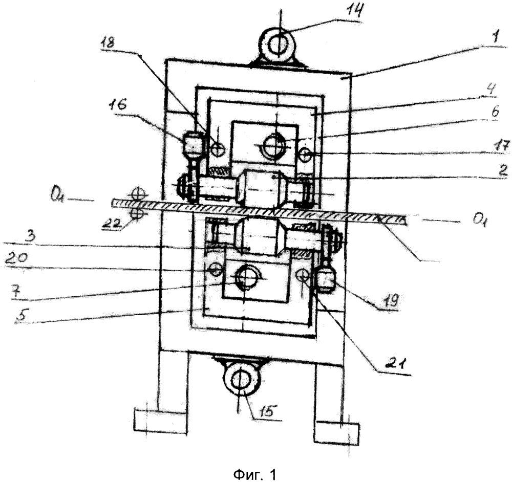 Способ шаговой прокатки плоских длинномерных заготовок и стан для его осуществления