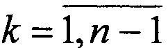 Устройство селекции большего из двоичных чисел