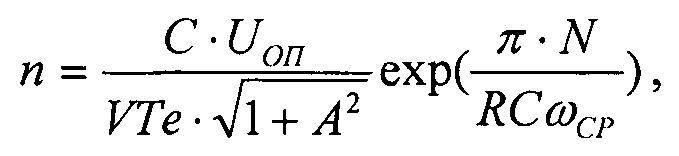 Способ измерения концентрации ионов и устройство для его реализации