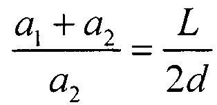 Устройство для определения и регистрации взаимного положения рельсовых нитей в вертикальной плоскости