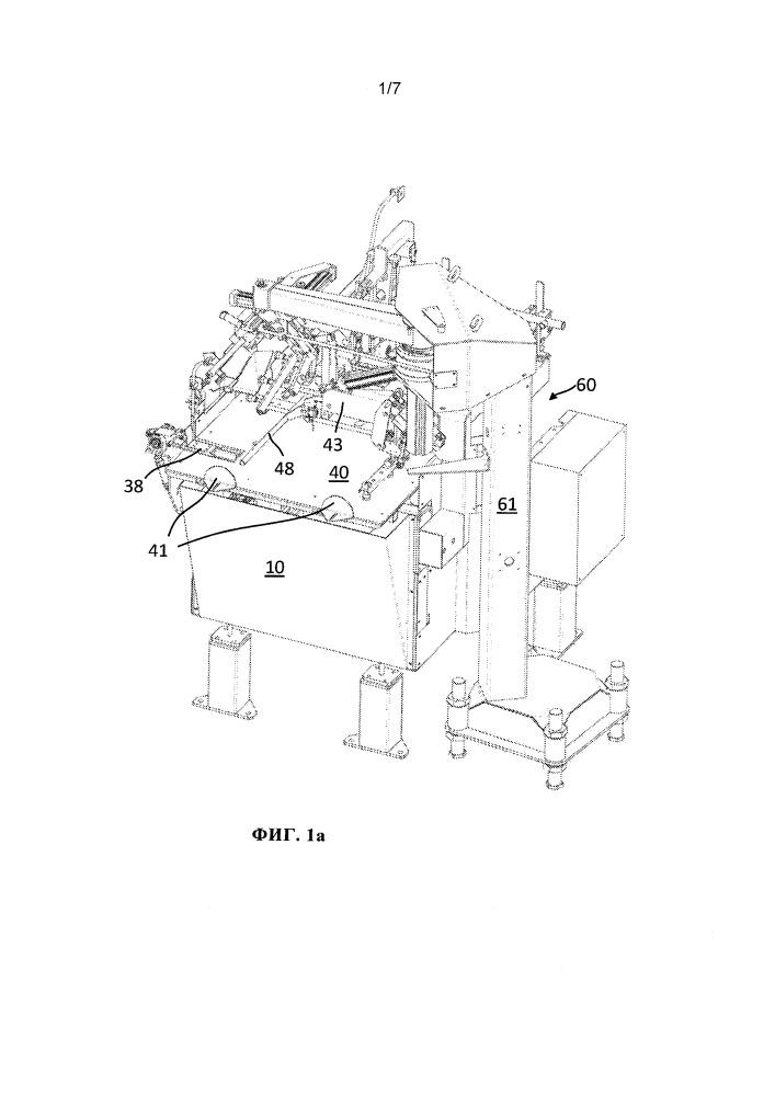 Устройство подачи мешков машины для наполнения мешков