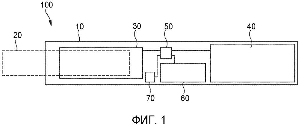 Образующее аэрозоль устройство с индикацией состояния батареи