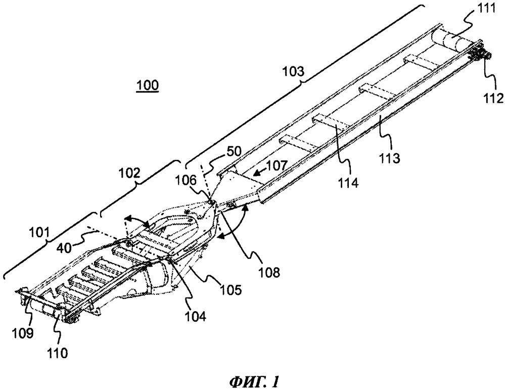 Корпус транспортера и передвижная установка для обработки минерального материала