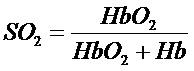 Устройство и способ определения парциального давления диоксида углерода у представляющего интерес субъекта