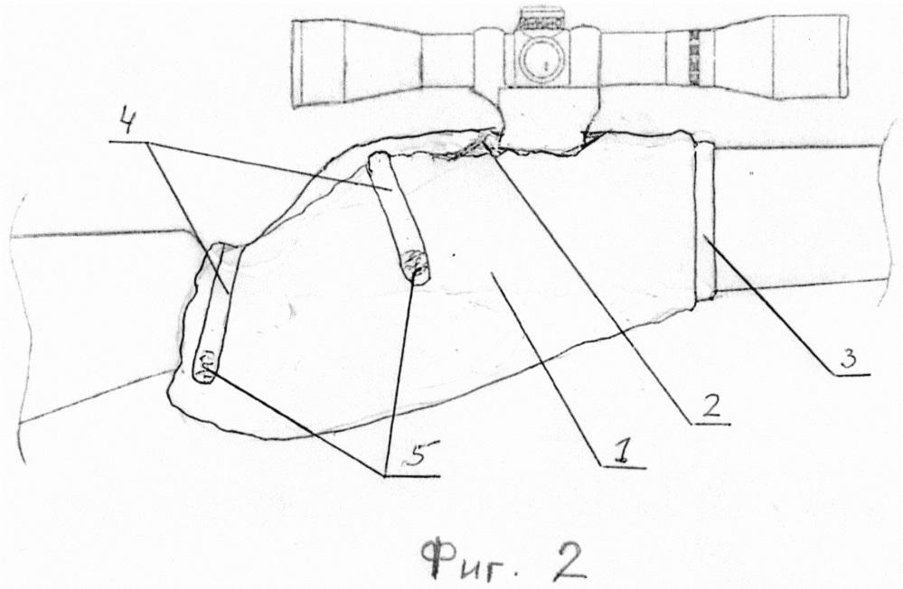 Зимняя камуфляжная меховая муфта для руки снайпера