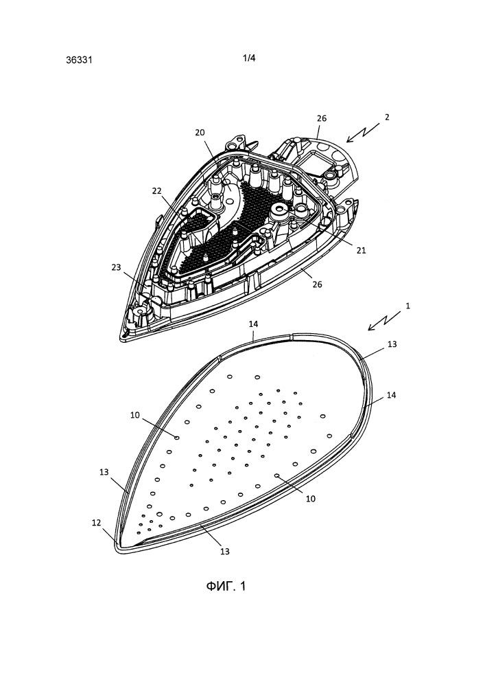 Утюг, содержащий корпус и металлическую подошву, насаженную на корпус