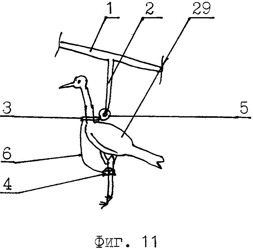 Упряжь для аэростата, транспортируемого птицами