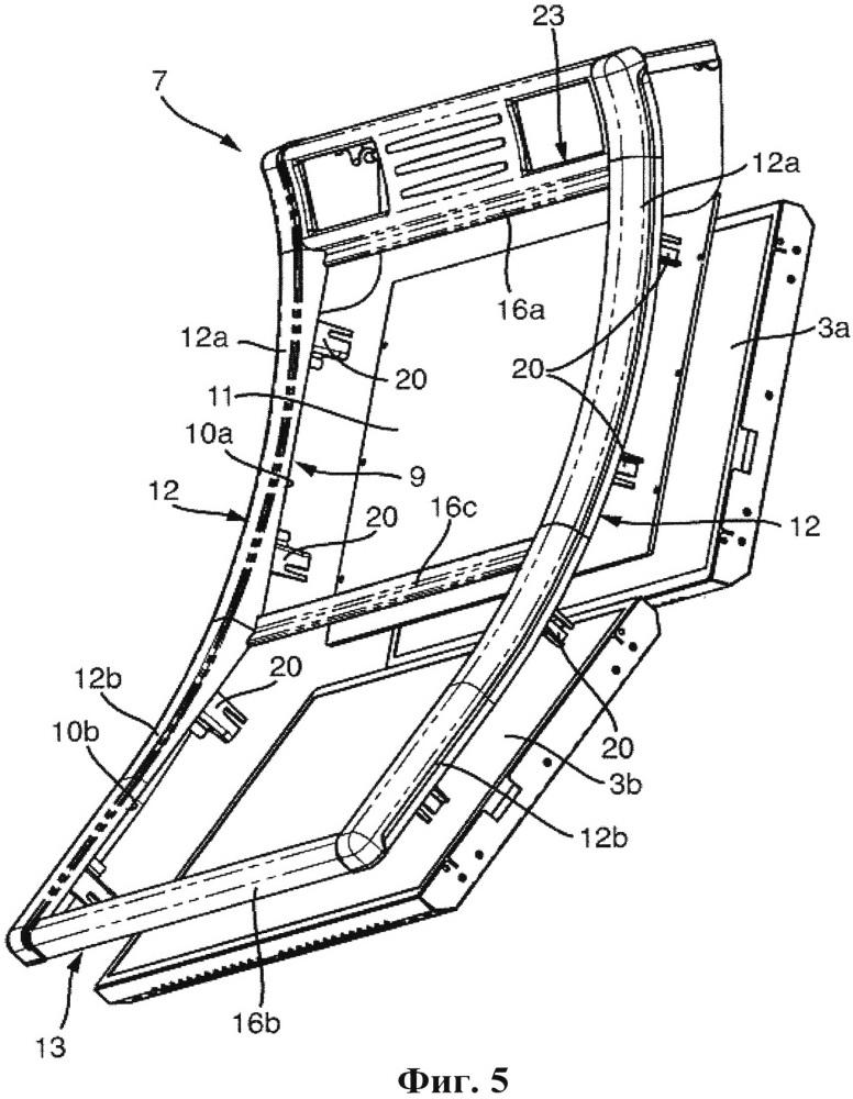 Конструкция рамы для экрана и устройство с экраном