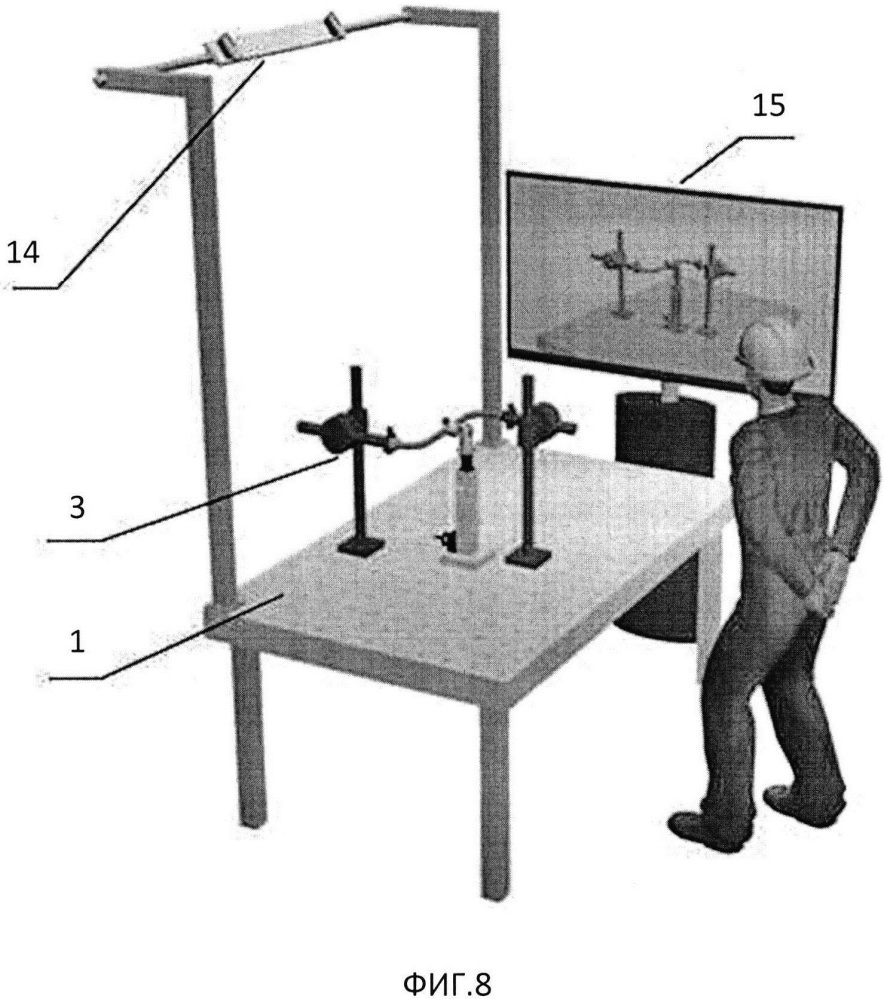 Способ и система для позиционирования объекта в пространстве