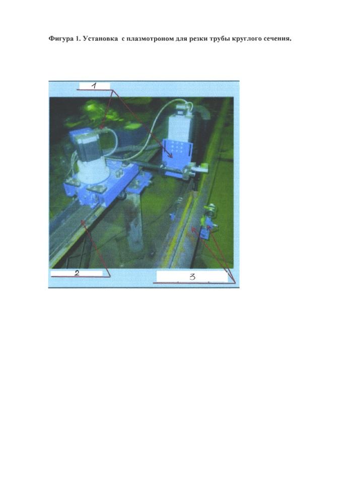 Способ разрезания плазморезом стальной круглой трубы вдоль продольной оси, конструкция усиления башни круглого сечения и элемент усиления