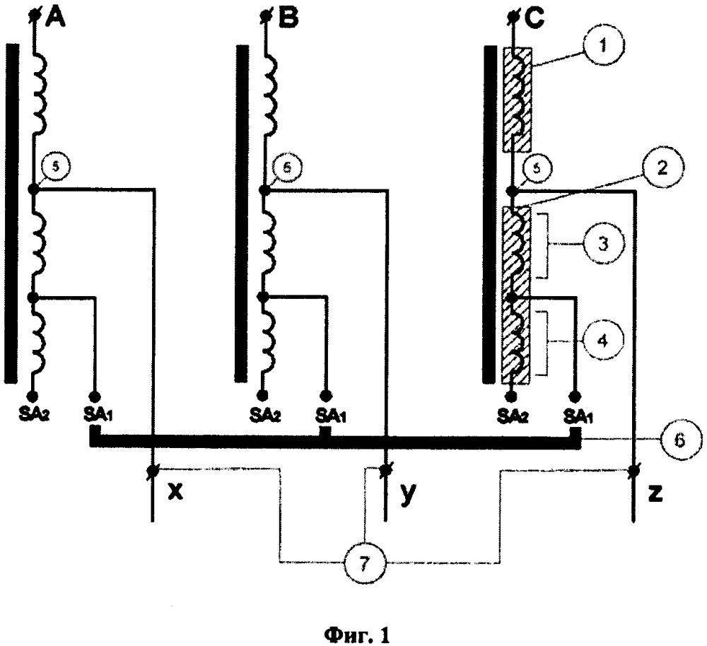 Трехфазный реактивный автотрансформатор