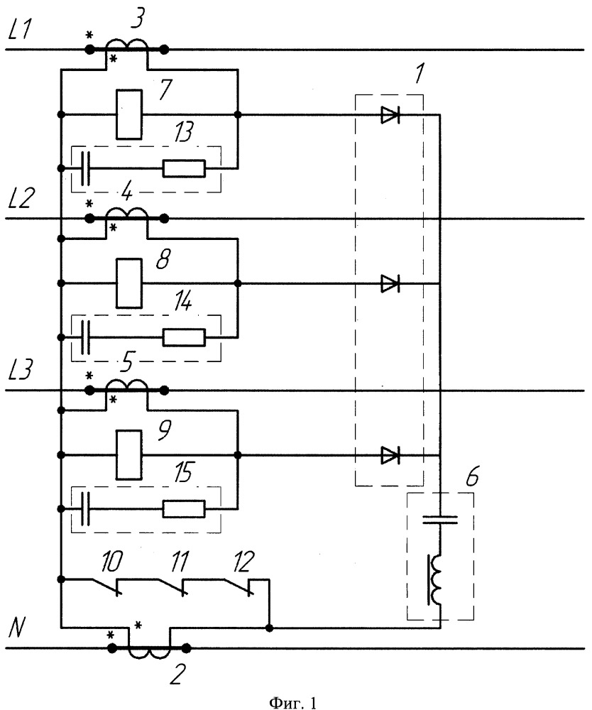 Электромагнитный компенсатор тока третьей гармоники в трехфазных четырехпроводных сетях