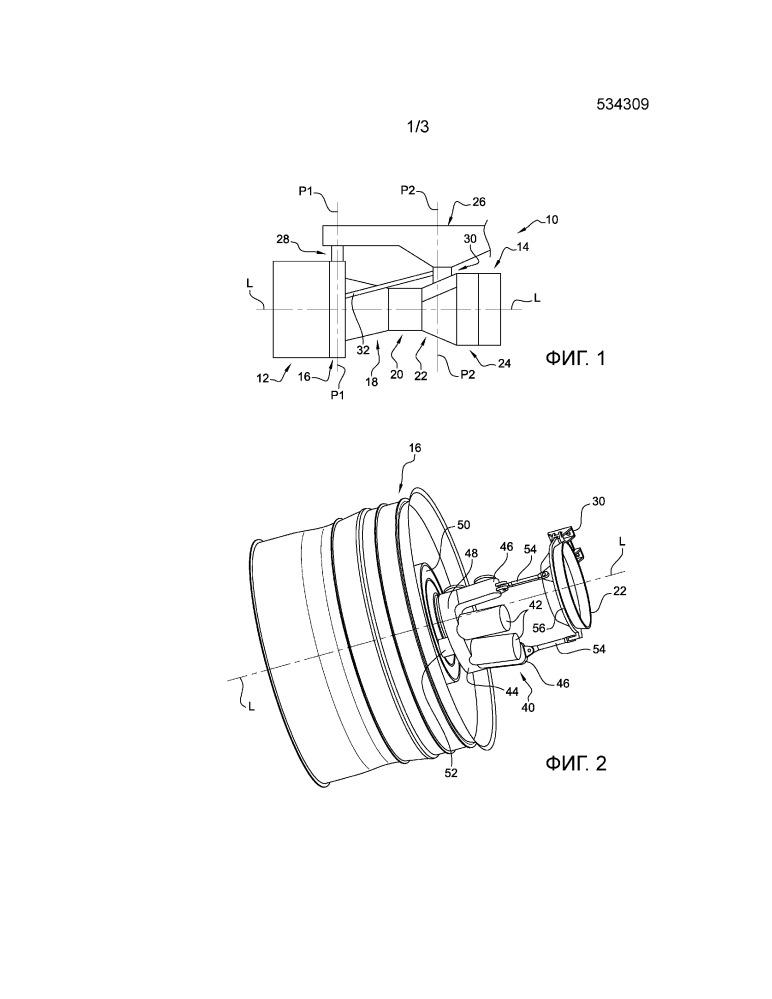 Газотурбинная установка, оборудованная средствами передачи усилий тяги ее двигателя