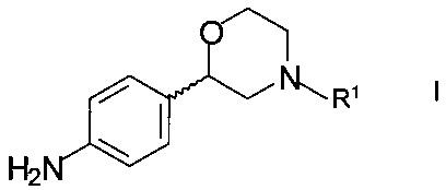 Способ получения хиральных 2-арилморфолинов