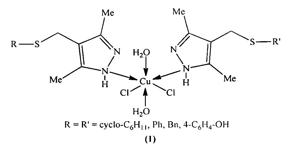 Способ получения n,n-комплексов дихлороди-[3,5-диметил-4-(сульфанилметил)-1н-пиразол]дигидрата меди(ii)