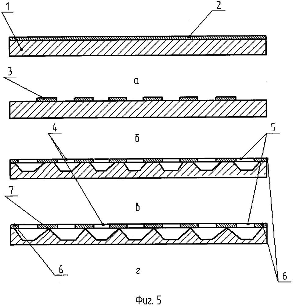 Способ изготовления микроигл и массива микроигл