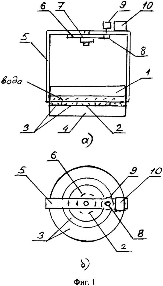 Установка для моделирования гидродинамических процессов