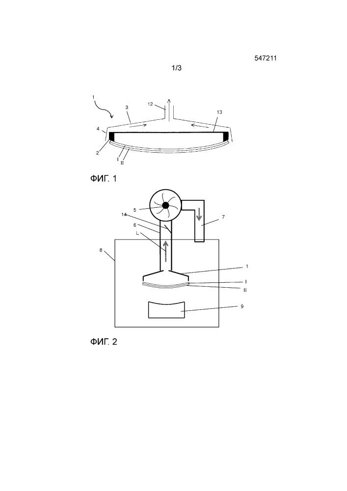 Устройство и способ моллирования стекла с использованием вентилятора