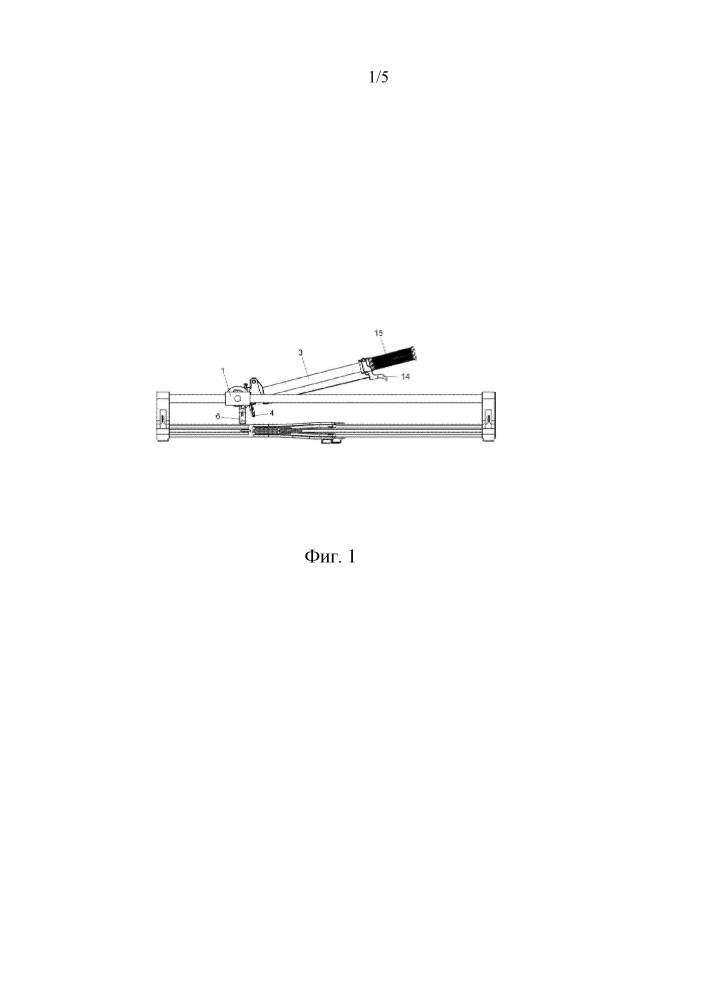 Режущее и отделяющее устройство, применимое к ручным керамическим резакам