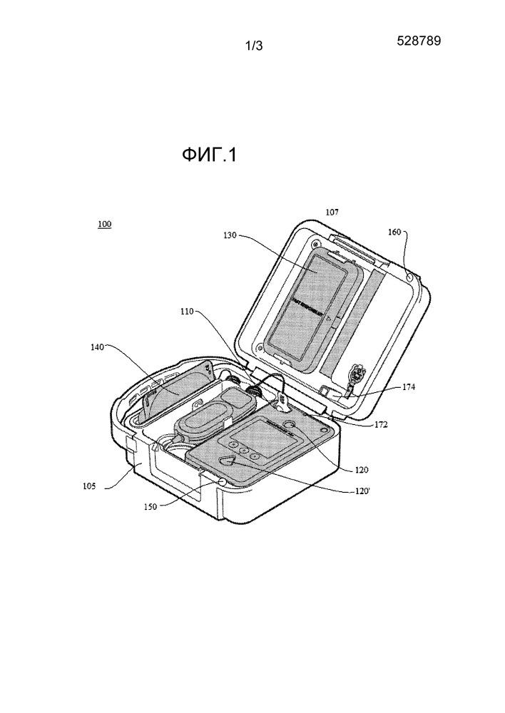 Предотвращение непреднамеренного разряда литиевой батареи автоматического внешнего дефибриллятора
