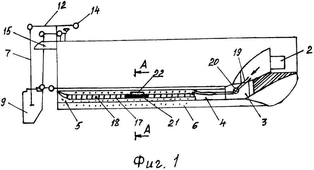 Устройство для снижения гидродинамического сопротивления днища корпуса судна на сжатом пневмопотоке