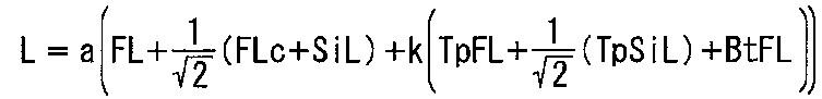 Способ и устройство кодирования, способ и устройство декодирования и программа