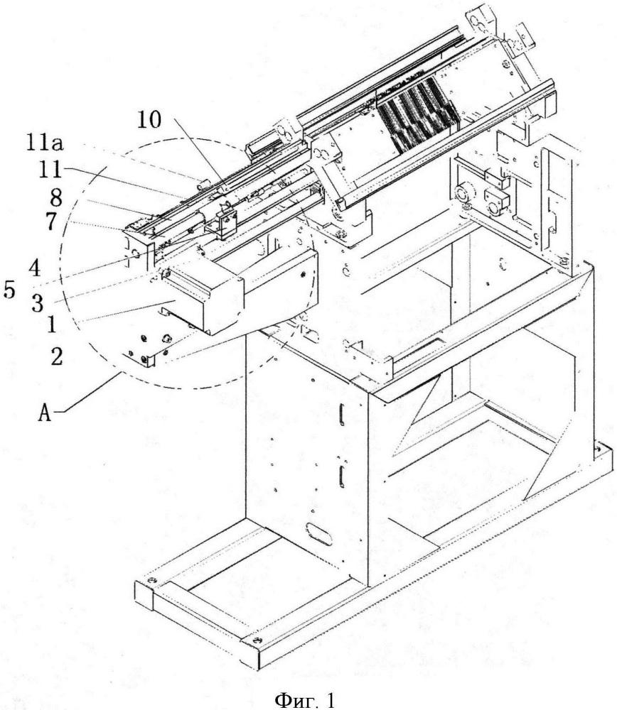 Система крепления головки перчаточной вязальной машины и хомут рабочего привода
