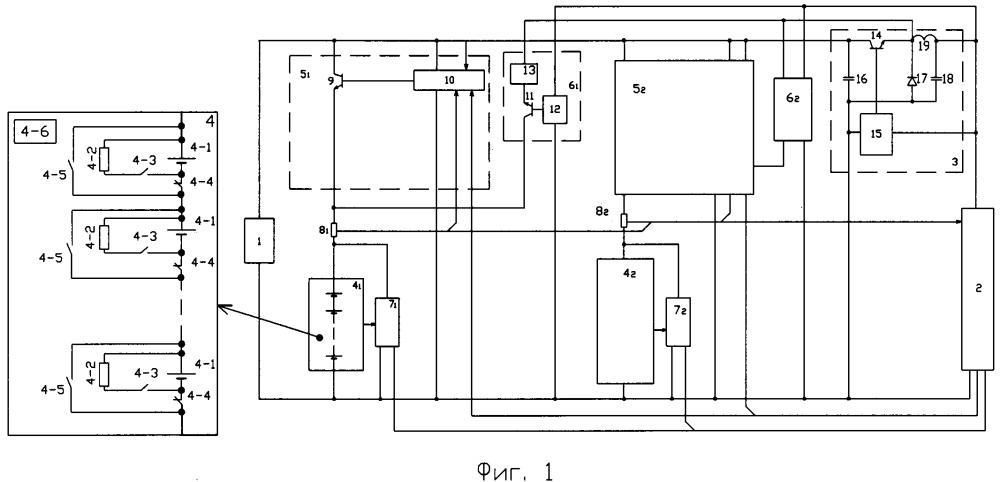 Способ эксплуатации литий-ионной аккумуляторной батареи в автономной системе электропитания искусственного спутника земли