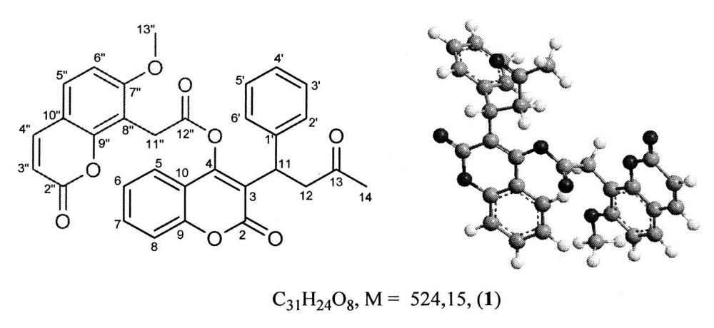 Антикоагулянтное средство непрямого действия на основе новой гибридной молекулы варфарина с остолевой кислотой