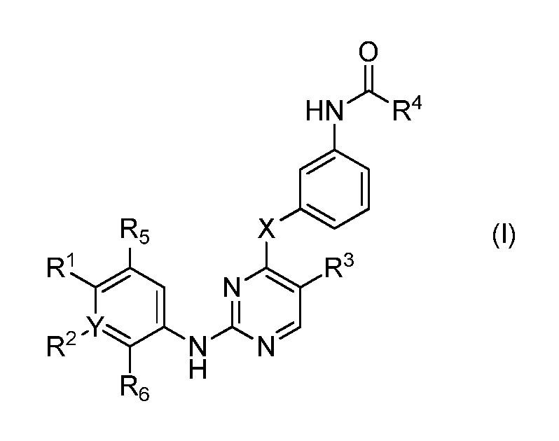 Производные пиримидина в качестве ингибиторов киназы