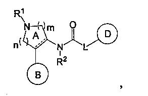 Соединения n-пирролидинилмочевины, n-пиразолилмочевины, тиомочевины, гуанидина и цианогуанидина как ингибиторы киназы trka