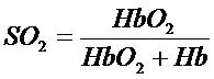 Система для скрининга состояния оксигенации субъекта
