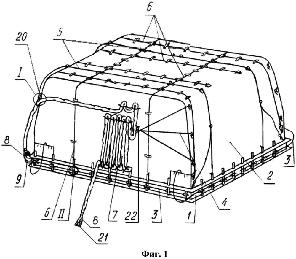 Комплекс для размещения и десантирования грузов с летательного аппарата