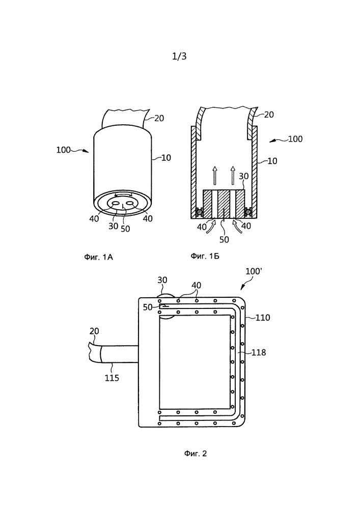 Способ и устройство для открывания контейнера
