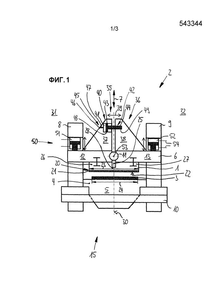 Узел прессового штампа и устройство для устранения дефектов планшетности на плоских заготовках