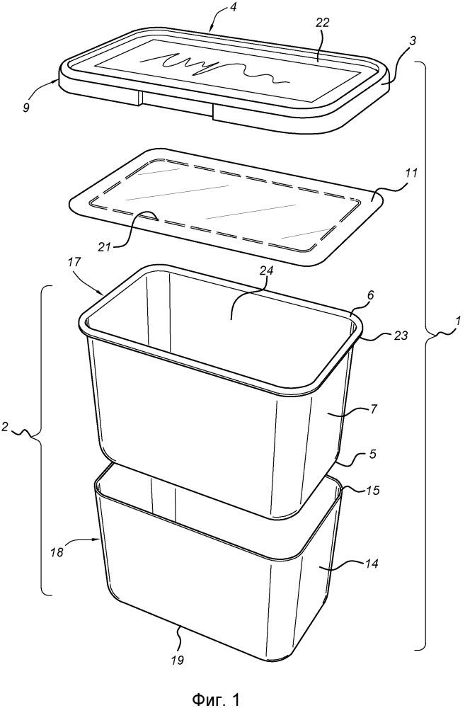 Конструкция контейнера для порошкообразного материала
