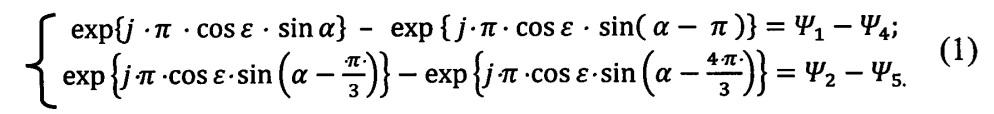 Устройство пространственной селекции сигналов с компенсацией преднамеренных помех