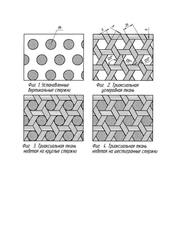 Способ изготовления объемно армированного композиционного материала