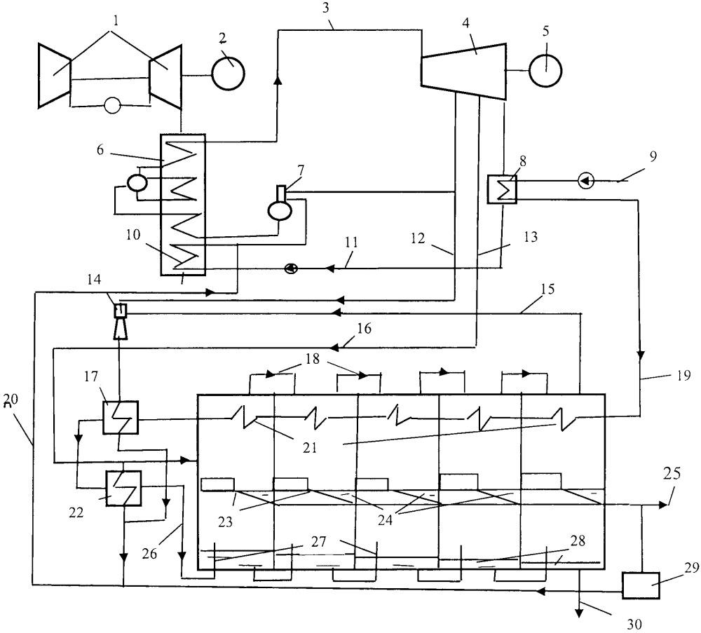 Комбинированная установка опреснения морской воды и выработки электроэнергии