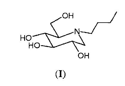 Иминосахар в кристаллической форме