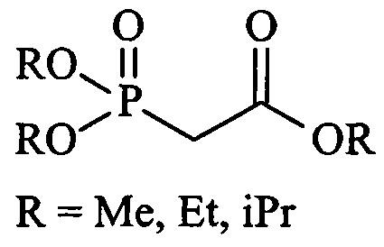Способ получения триалкиловых эфиров фосфонуксусной кислоты