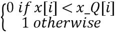 Кодер, декодер, система и способы кодирования и декодирования