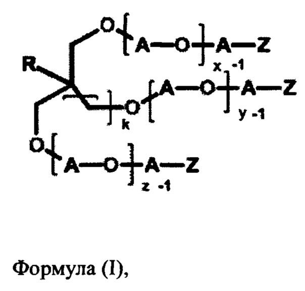 Простые эфирамины на основе алкоксилированного глицерина или триметилолпропана