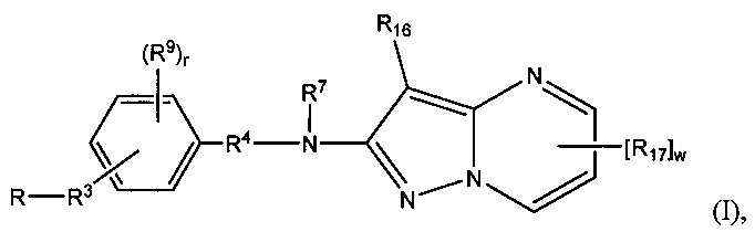 Производные 2-фениламино-3-цианопиразоло[1,5-а]пиримидина, полезные в качестве ингибитора лейкотриен-a4-гидролазы