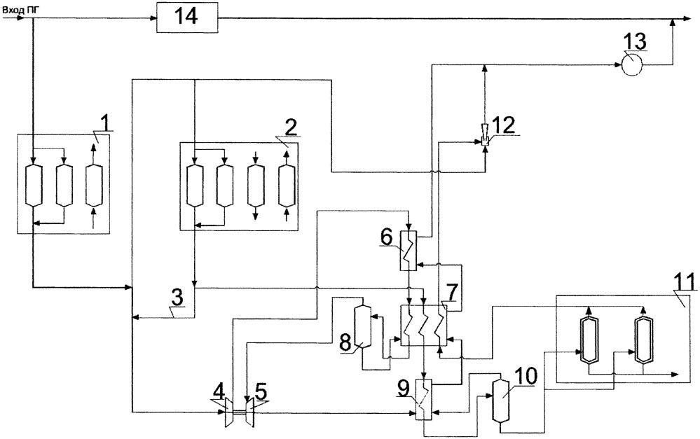 Способ сжижения природного газа по циклу частичного сжижения за счет перепада давления и установка для его осуществления