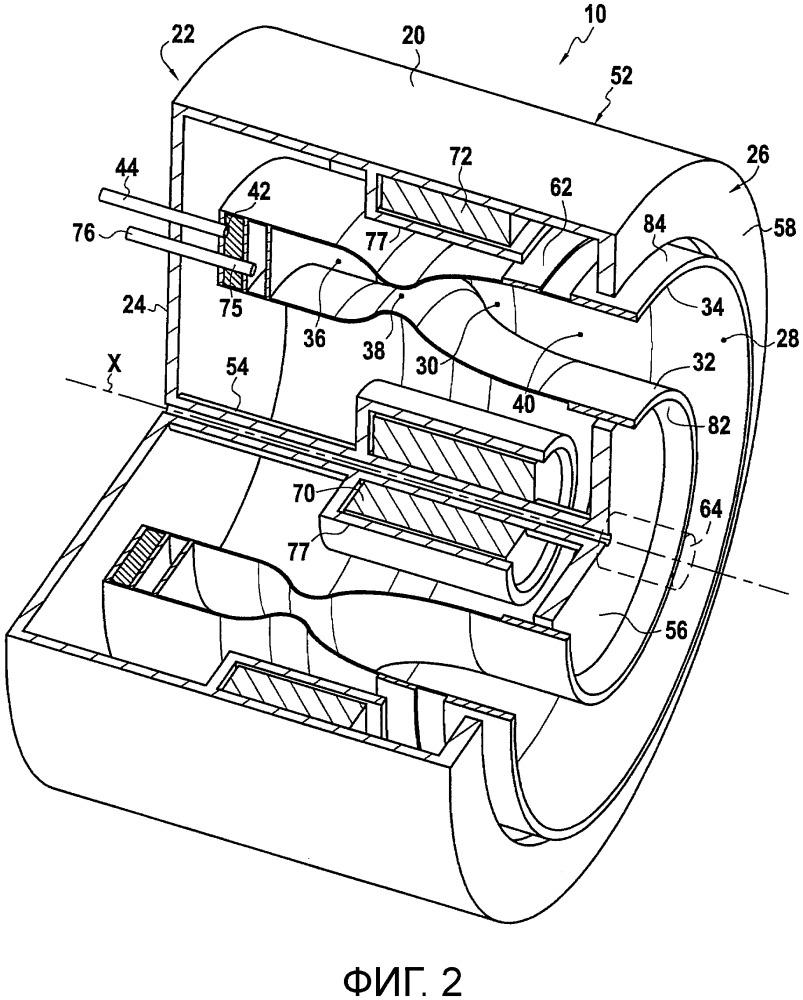 Двигатель для космического аппарата и космический аппарат, содержащий такой двигатель