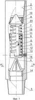 Клапан для ведущей бурильной трубы