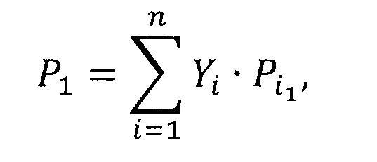 Способ определения термобарических параметров образования гидратов в многокомпонентной смеси