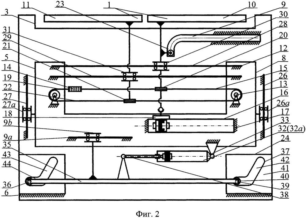 Устройство пневматического привода прислонно-сдвижной двери пассажирского вагона
