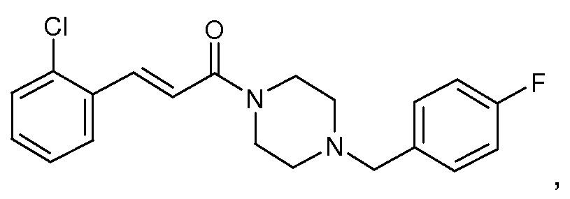 Применение антагонистов активируемых протеазой рецепторов 1 (par-1) для профилактики и/или лечения функциональных патологических состояний в области таза и промежности